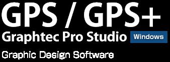 GPS Graphtec Pro Studio